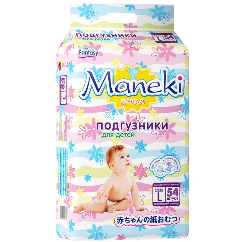 ���������� Maneki Fantasy 9-14 �� (54 ��) ������ L