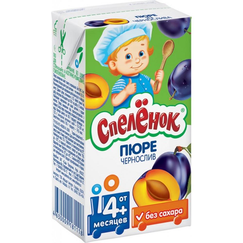 Пюре Спеленок фруктовое (тетрапак) 125 гр Чернослив (с 4 мес)<br>
