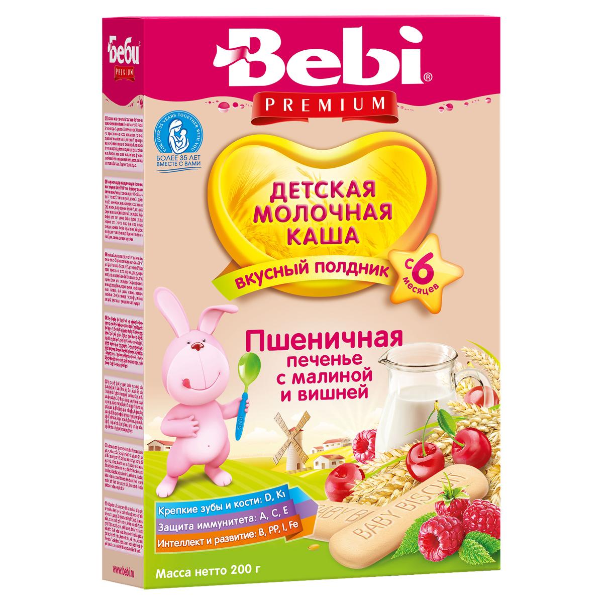 Каша Bebi молочная для полдника 200 гр Пшеничная с печеньем малиной и вишней (с 6 мес)<br>