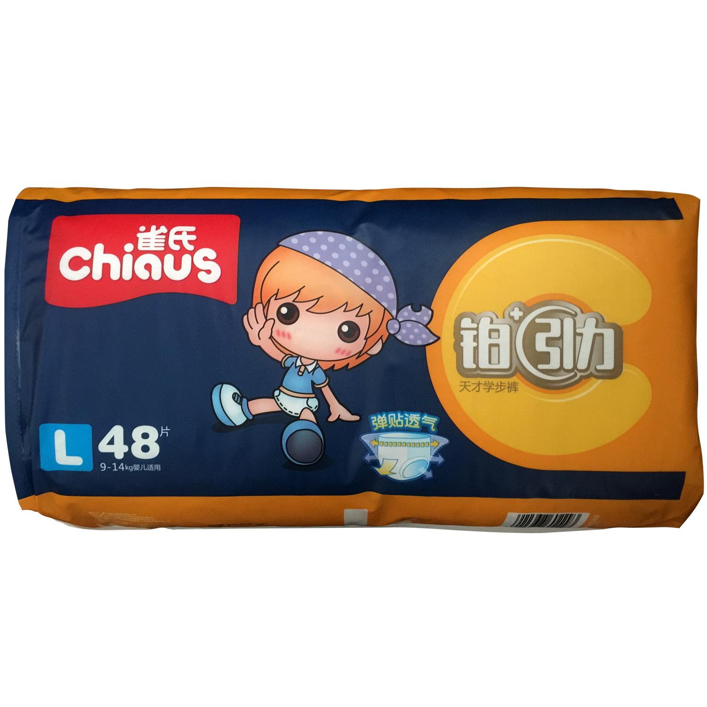 Детские трусики Chiaus L 9-14кг 48шт<br>