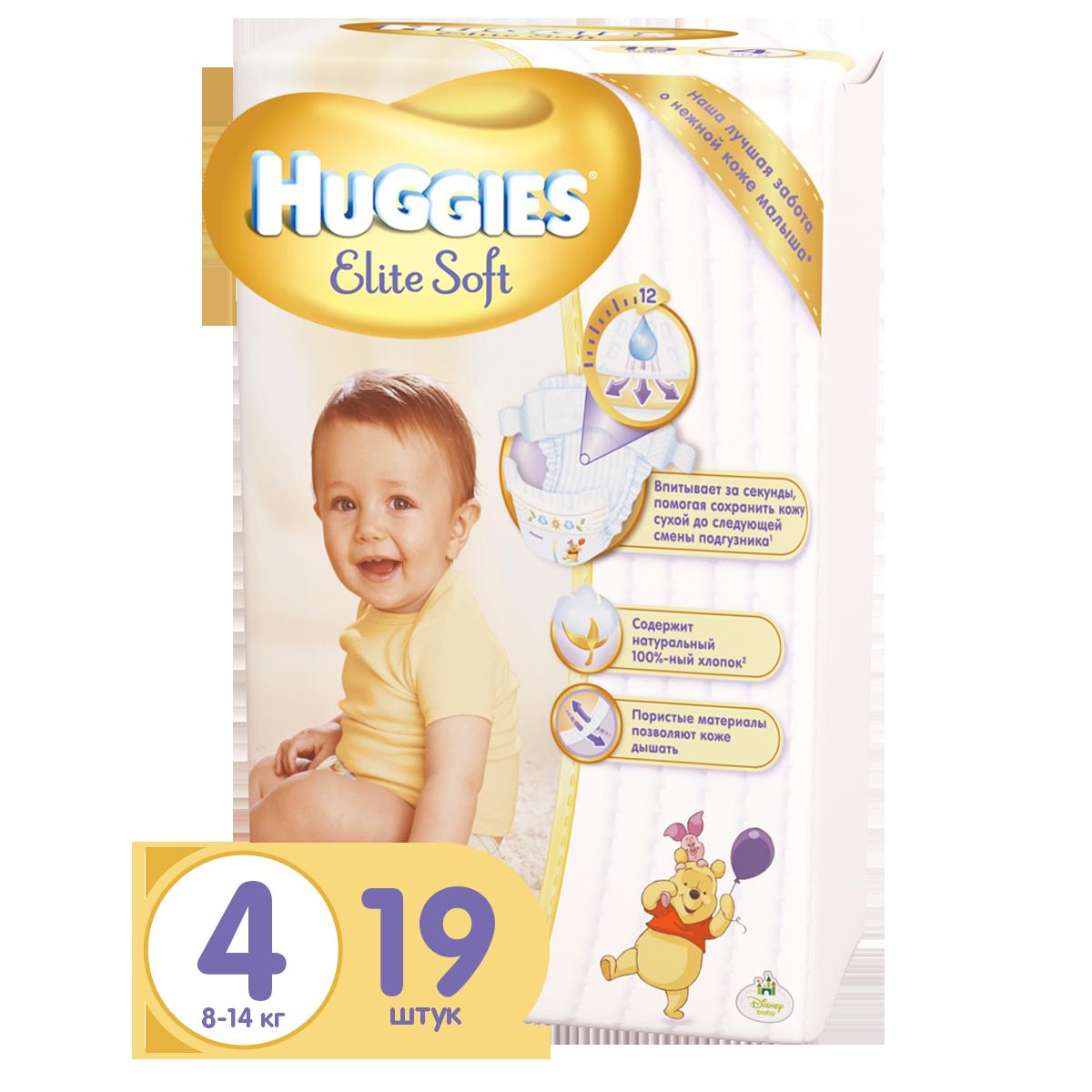 Подгузники Huggies Elite Soft Conv Pack 8-14 кг (19 шт) Размер 4<br>