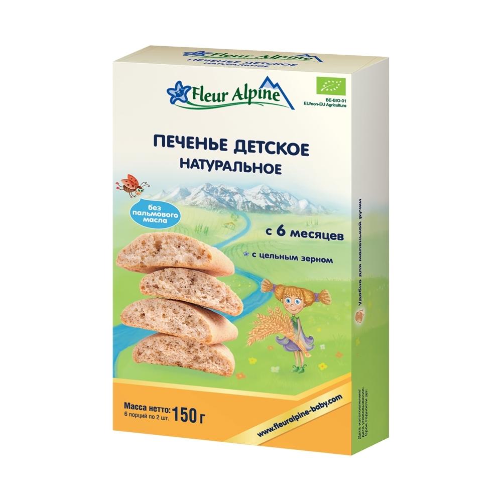 Печенье Fleur Alpine с 6 мес 150 гр Натуральное
