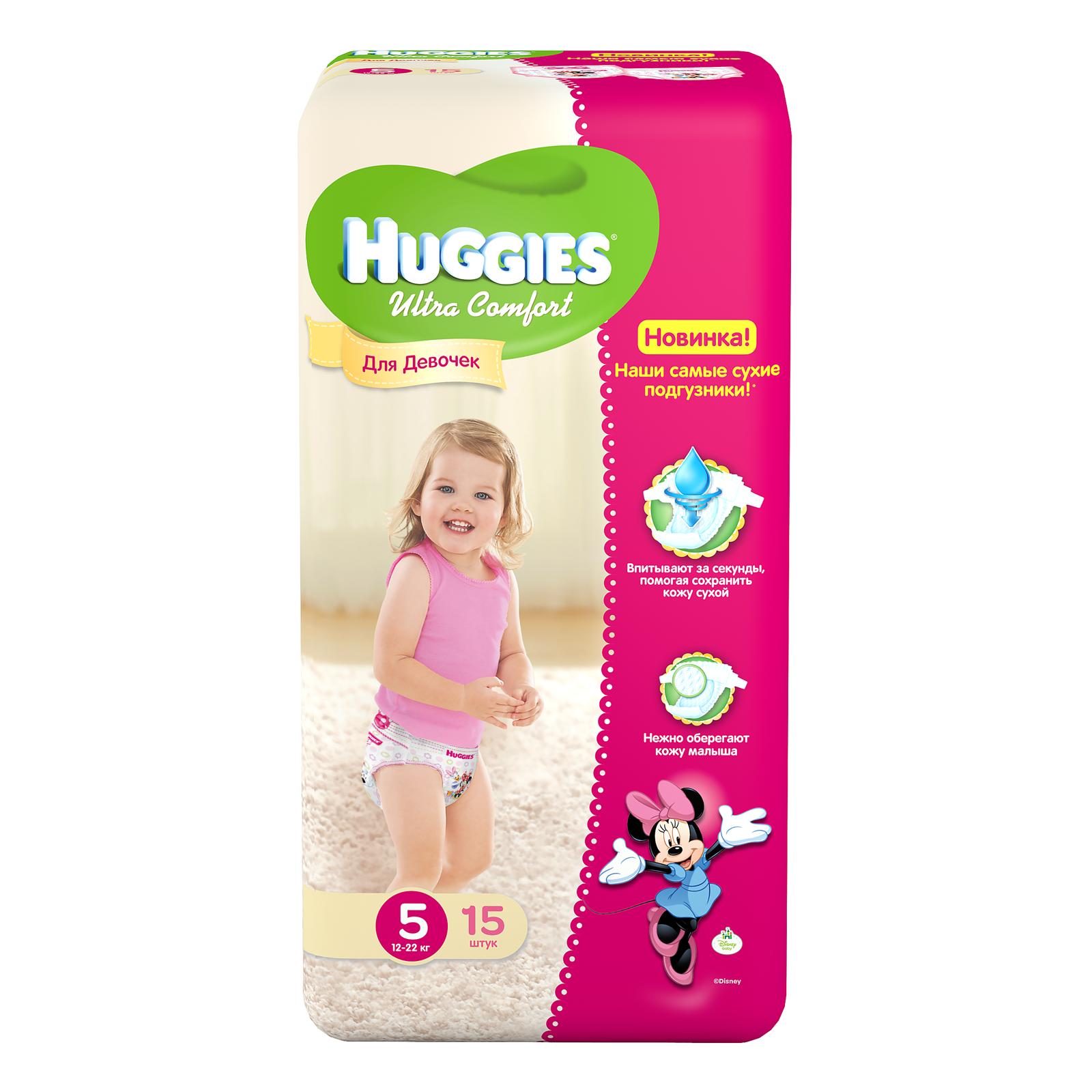 Подгузники Huggies Ultra Comfort Conv Pack для девочек 12-22 кг (15 шт) Размер 5
