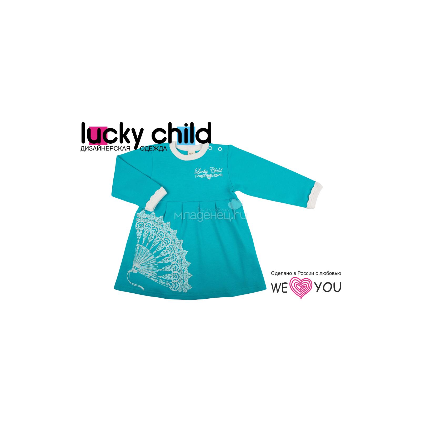Платье Lucky Child коллекция Ретро Размер 68<br>