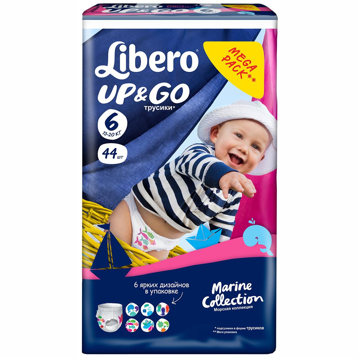 ������� Libero Up & Go Extra Large 13-20 �� (44 ��) ������ 6