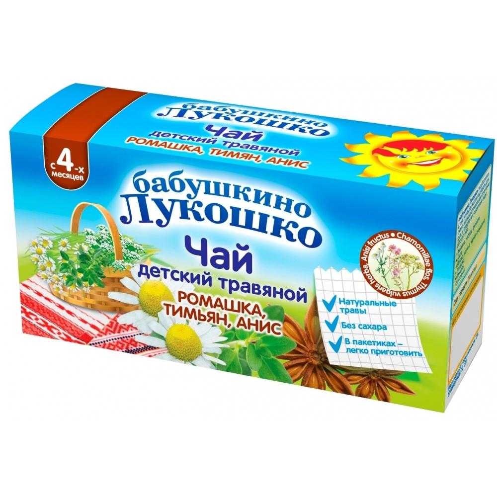 Чай детский Бабушкино лукошко 20 гр (20 пакетиков) Ромашка тимьян анис (с 4 мес)<br>