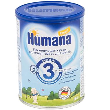 Заменитель Humana Expert 350 гр №3 (с 12 мес)