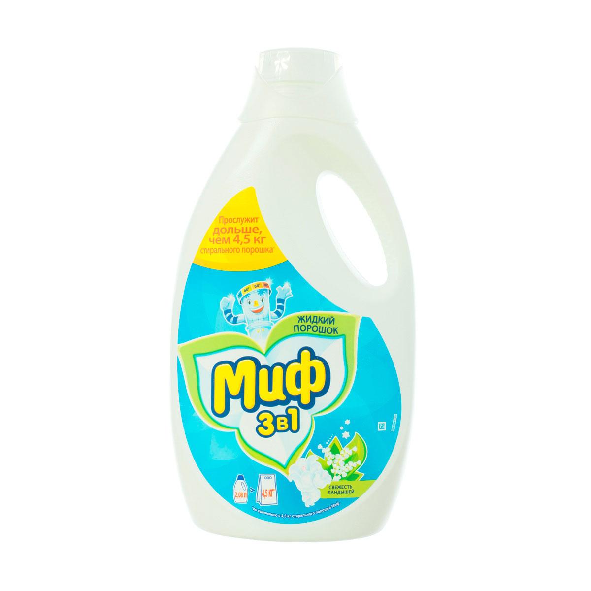 Жидкое средство для стирки Миф Свежесть ландышей 2,080л<br>