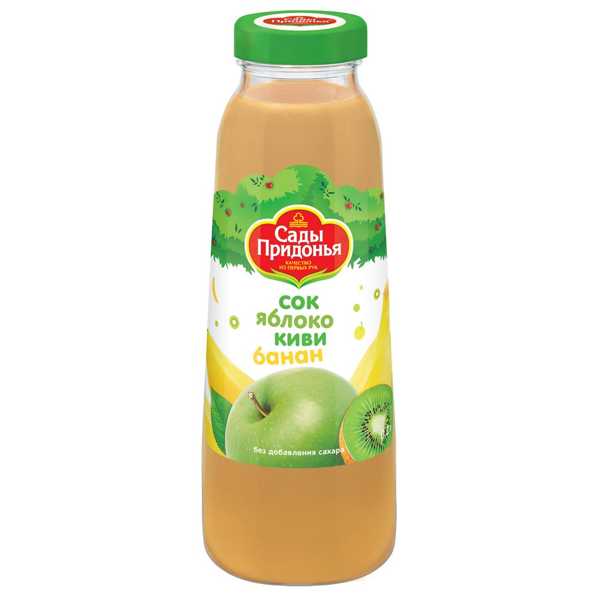 Сок Сады Придонья 300 мл (стекло) Яблоко банан киви (с 12 мес)<br>