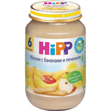 Пюре Hipp фруктовое с печеньем 190 гр Яблоки с бананом и печеньем (с 6 мес)