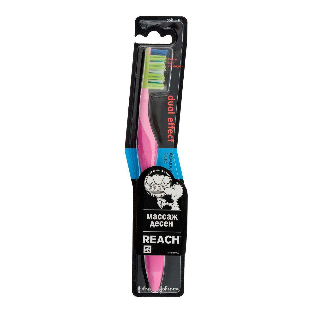 Зубная щетка Reach Dualeffect мягкая<br>