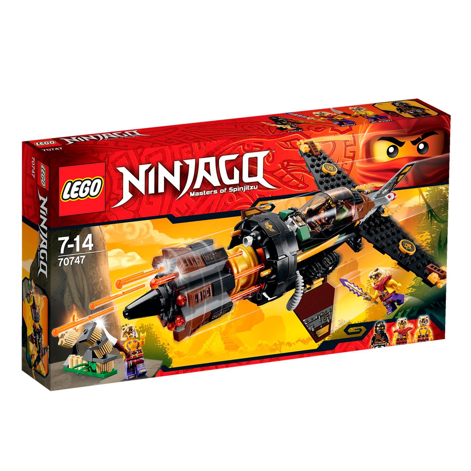 ����������� LEGO Ninjago 70747 �������������� ����������� �����