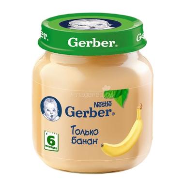 Пюре Gerber фруктовое 130 гр Банан (с 6 мес)