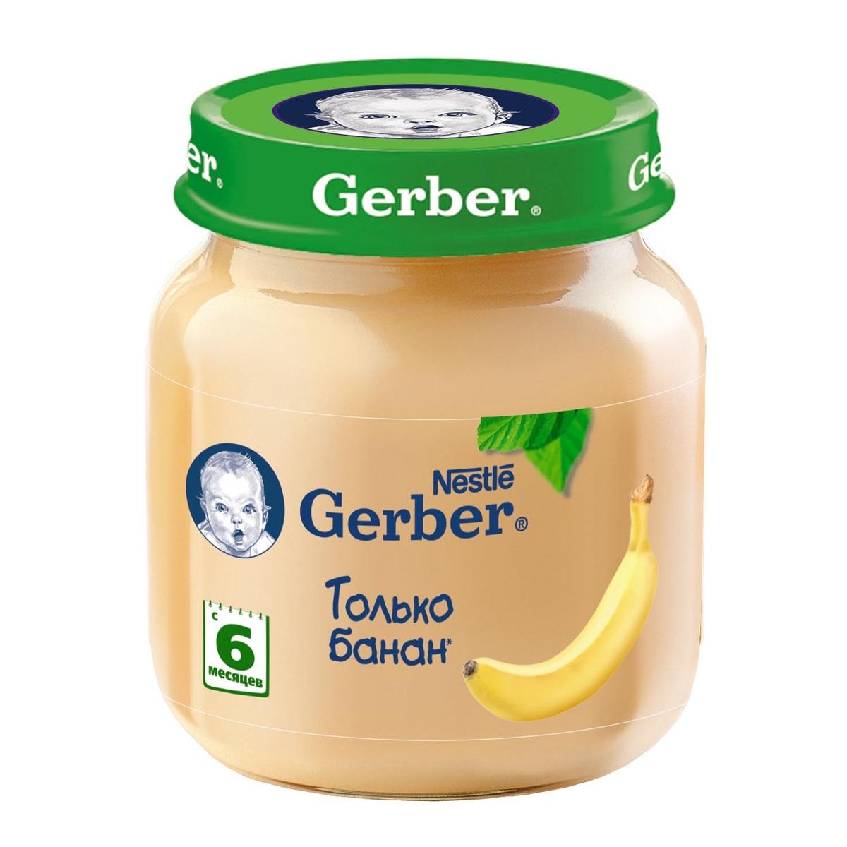 Пюре Gerber фруктовое 130 гр Банан (с 6 мес)<br>