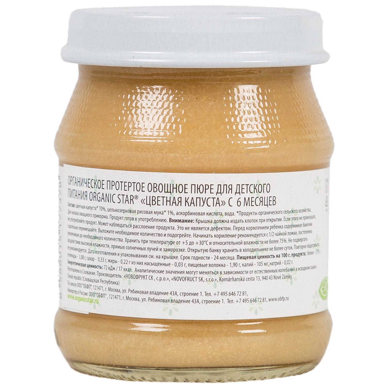 Пюре Organic Star овощное 100 гр Цветная капуста (с 6 мес)