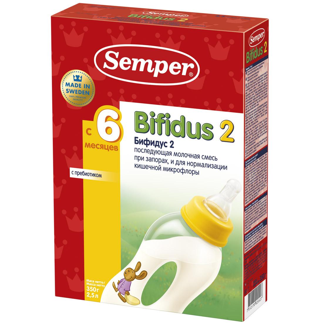 Заменитель Semper Бифидус 350 гр №2 (с 6 мес)