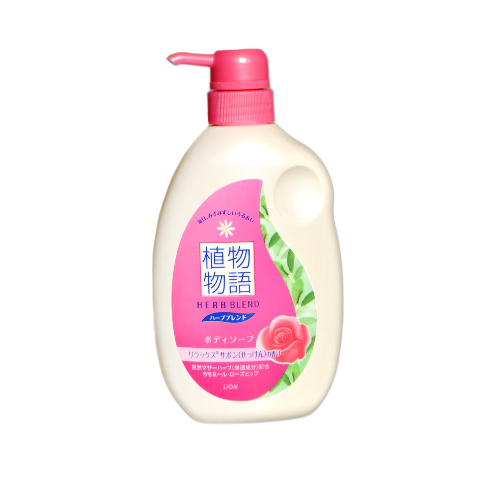 Жидкое мыло для тела Lion HERB BLEND увлажняющее С экстрактами ромашки и шиповника 580 мл.<br>