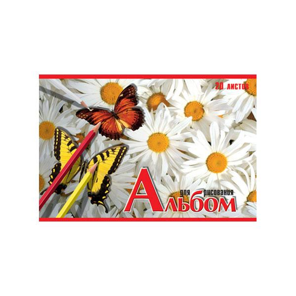 Альбом для рисования Альт Картонная обложка (20 л.)