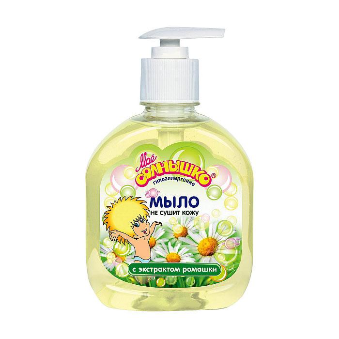 Мыло жидкое Моё солнышко с экстрактом ромашки 300 мл<br>