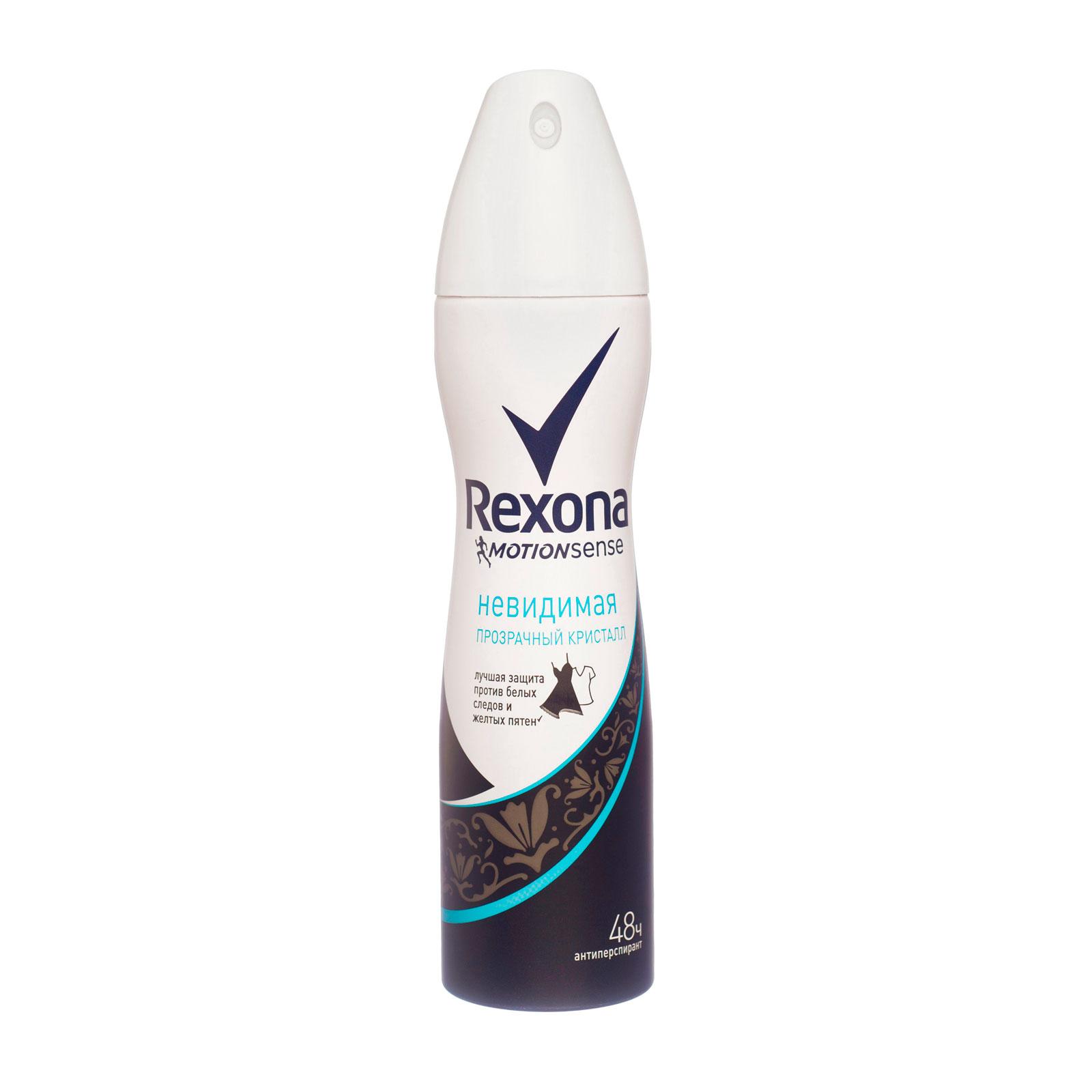 Дезодорант-аэрозоль Rexona прозрачный кристалл 150 мл<br>