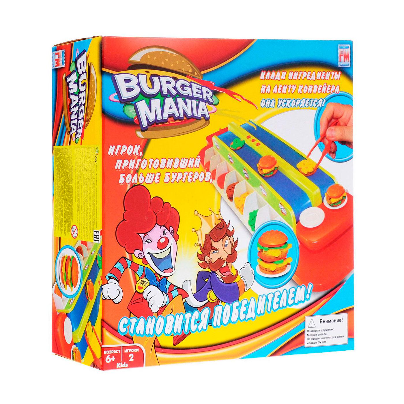 Интерактивная игра Fotorama Burger Mania<br>