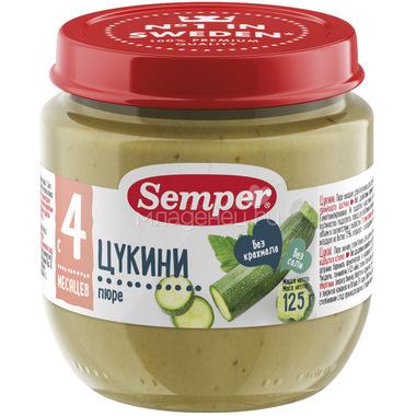Пюре Semper овощное 125 гр Цукини (c 4 мес)