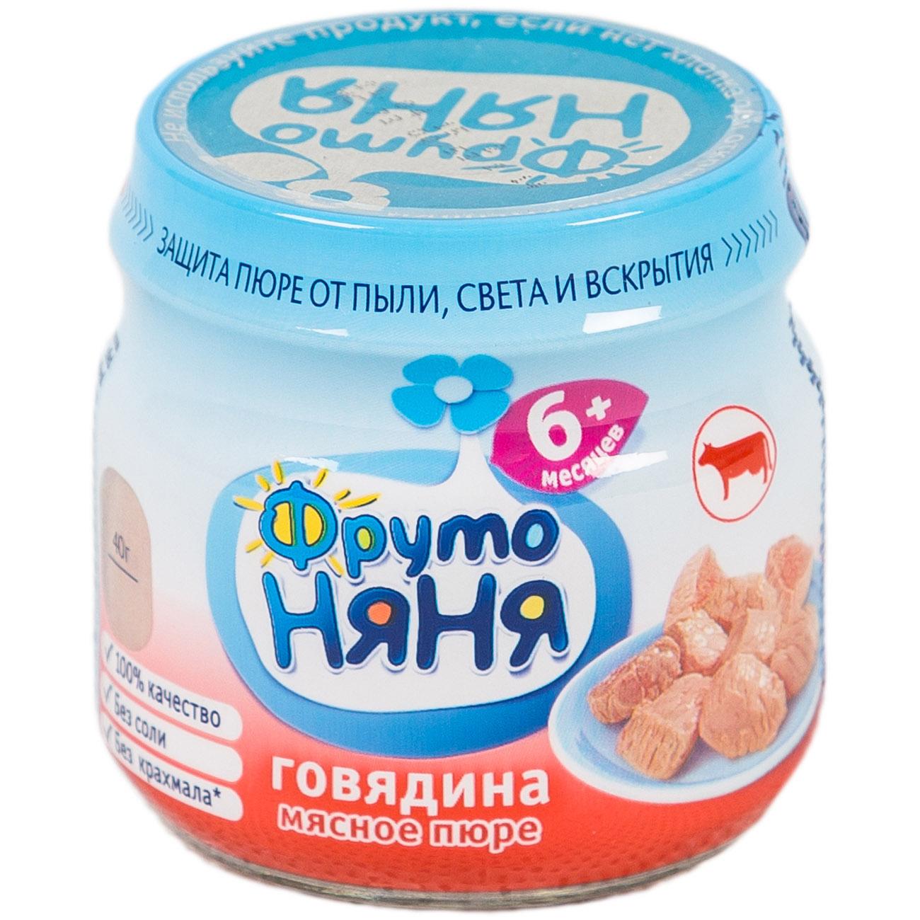Пюре Фрутоняня мясное 80 гр Говядина (с 6 мес)<br>