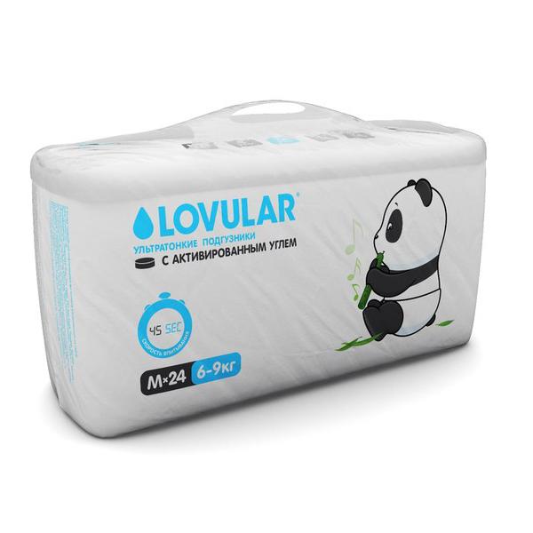 Подгузники LOVULAR с активированным углем 6-9 кг (24 шт) Размер M<br>