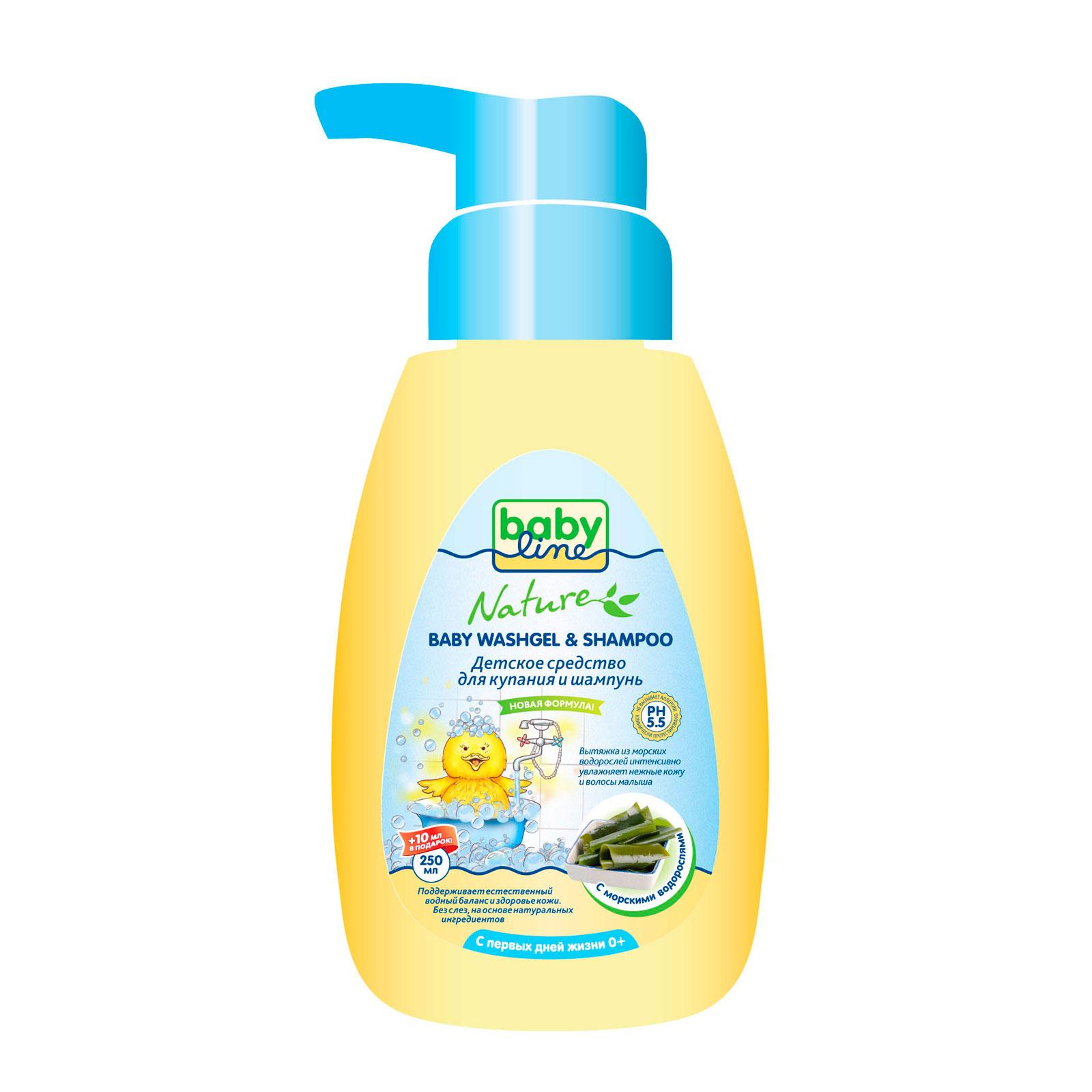 Средство для купания и шампунь BabyLine Nature с морскими водорослями 250 мл (с первых дней жизни) (Babyline)