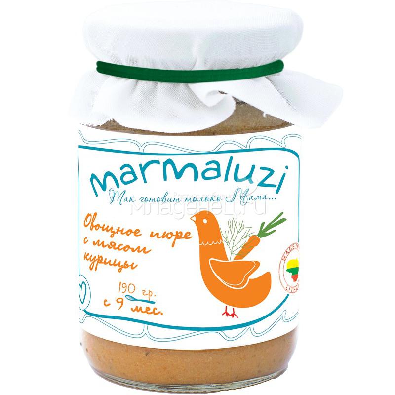 Пюре Marmaluzi мясное с овощами 190 гр. Овощи с мясом курицы (с 9 мес)