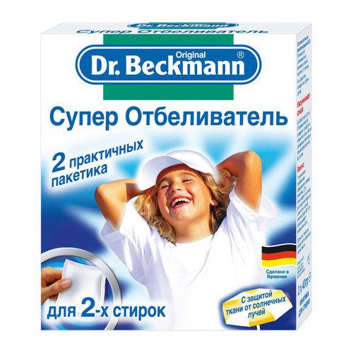 Супер отбеливатель Dr.Beckmann 2 х 40 гр.<br>