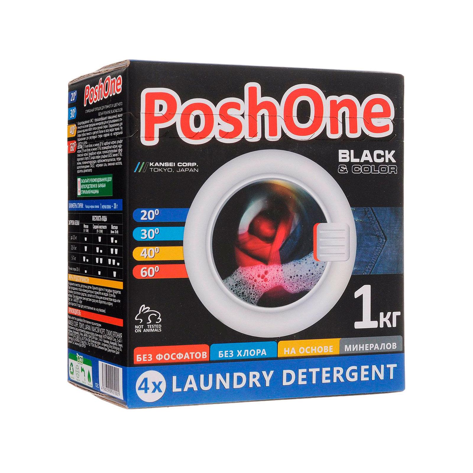 Стиральный порошок Posh one BLACK 1 кг<br>