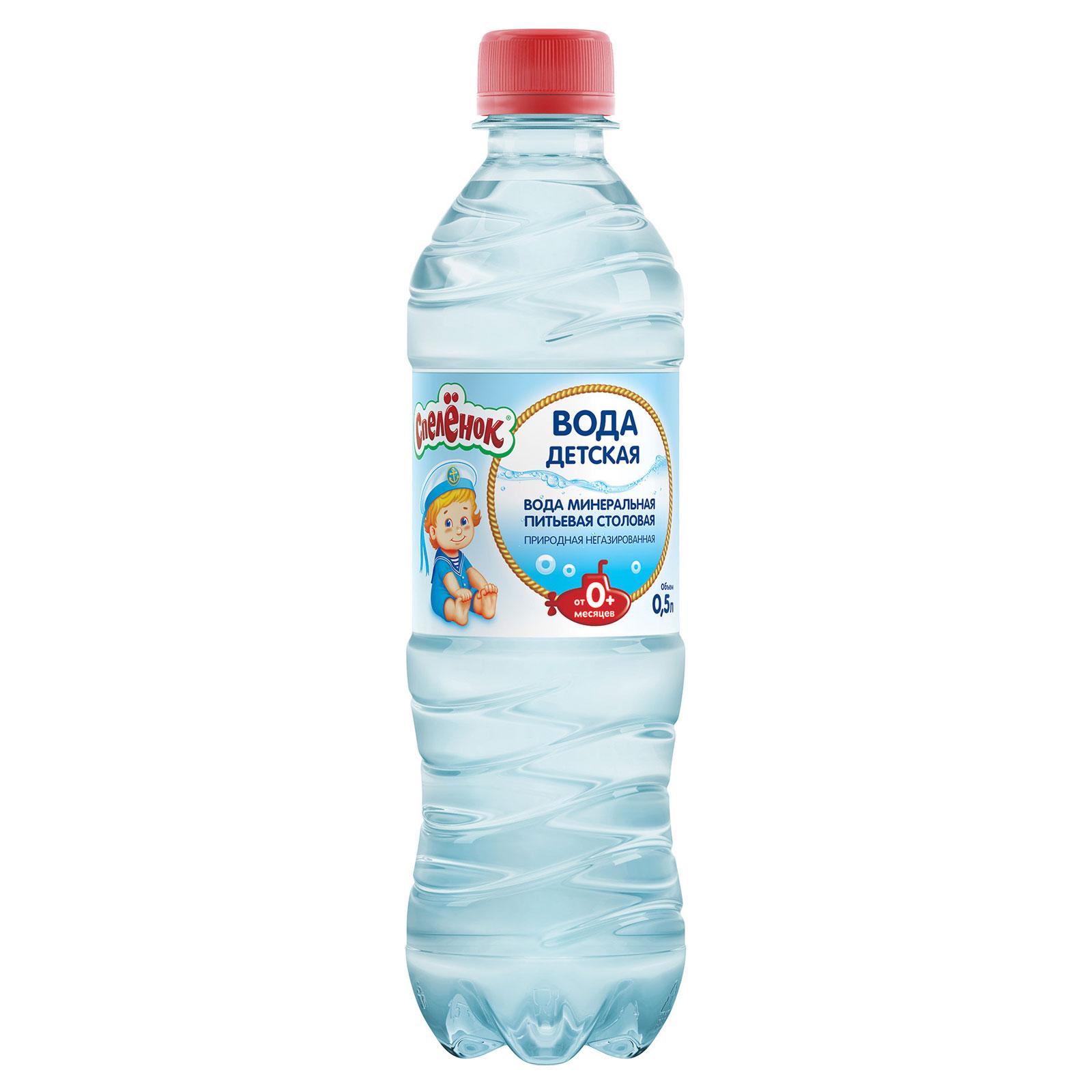 Вода детская Спеленок 0.5 л<br>