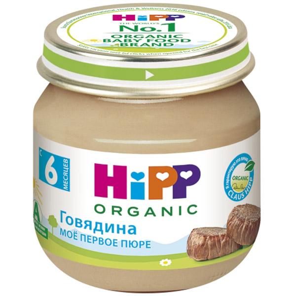 Пюре Hipp мясное 80 гр Говядина (с 6 мес)<br>