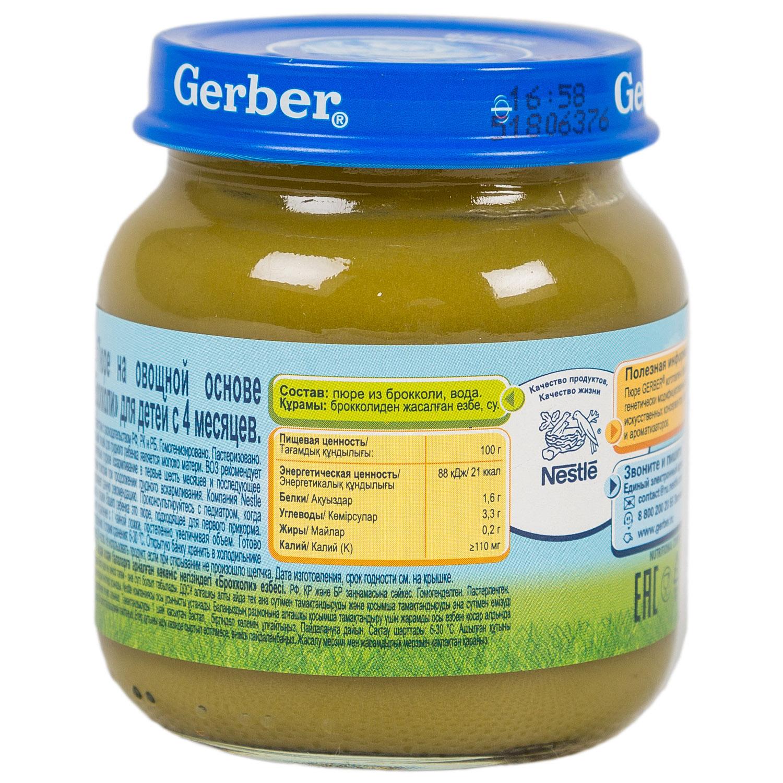 ���� Gerber ������� 130 �� �������� (1 �������)