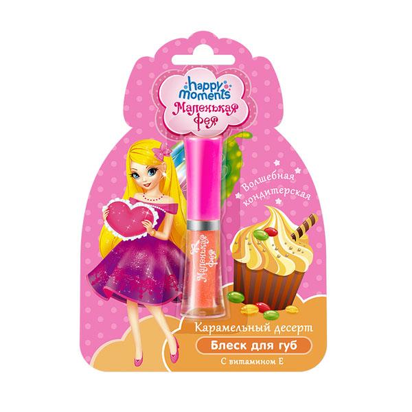 Блеск для губ Маленькая фея карамельный десерт 1,3 гр<br>