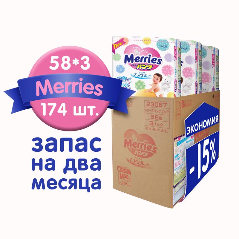 Трусики Merries Мегапак 6-10 кг (58*3 шт) размер M<br>