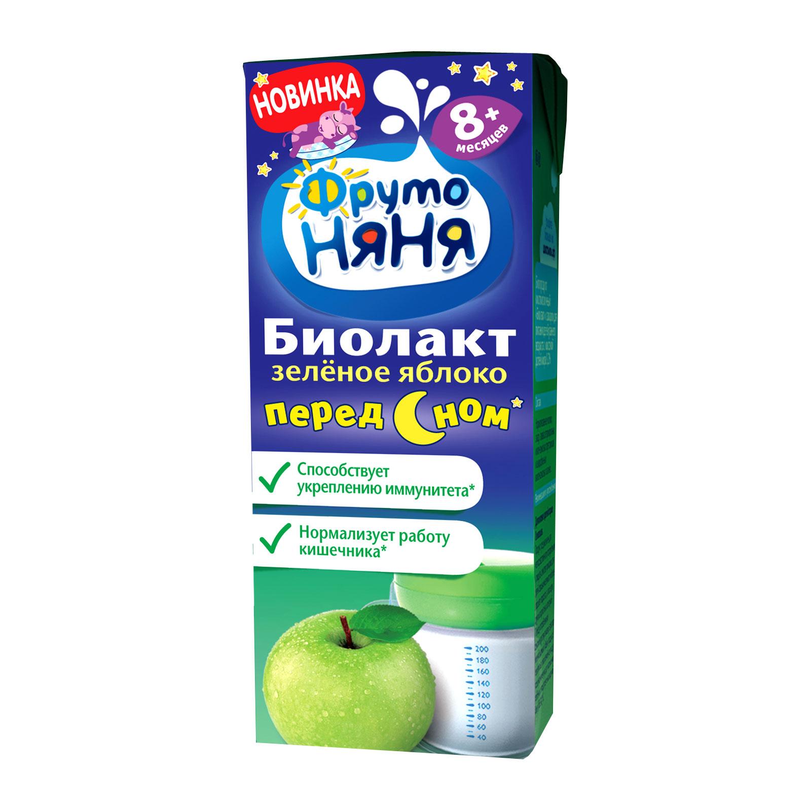 Напиток кисломолочный ФрутоНяня Биолакт 200 мл Зеленое яблоко 2,9% (с 8 мес)<br>