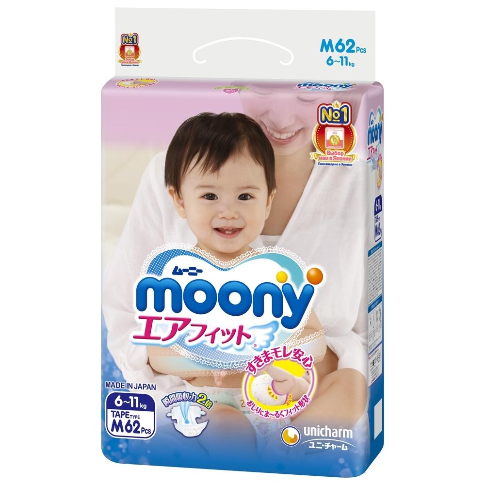 Подгузники Moony 6-11 кг (62 шт) Размер М<br>