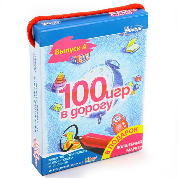 100 игр в дорогу Умница Голубой<br>