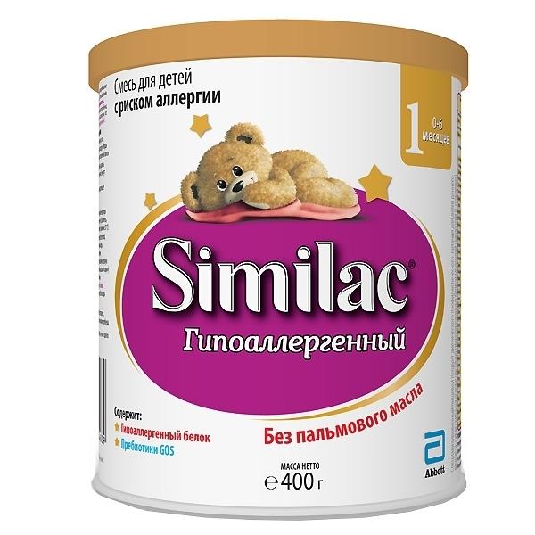 Заменитель Similac Гипоаллергенный 400 гр №1 (с 0 мес)<br>