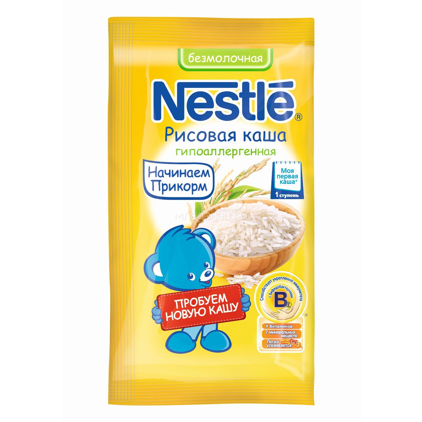 Каша Nestle Нестле безмолочная 20 гр. Рисовая (с 4 мес.)