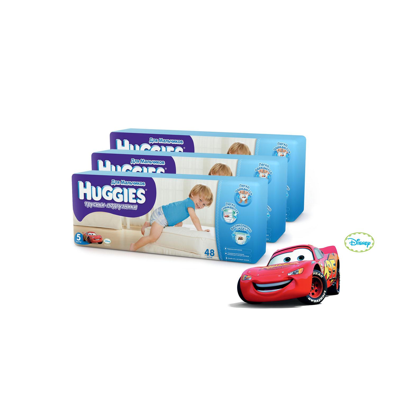 Набор трусиков Huggies № 2 для подвижного малыша Размер 5
