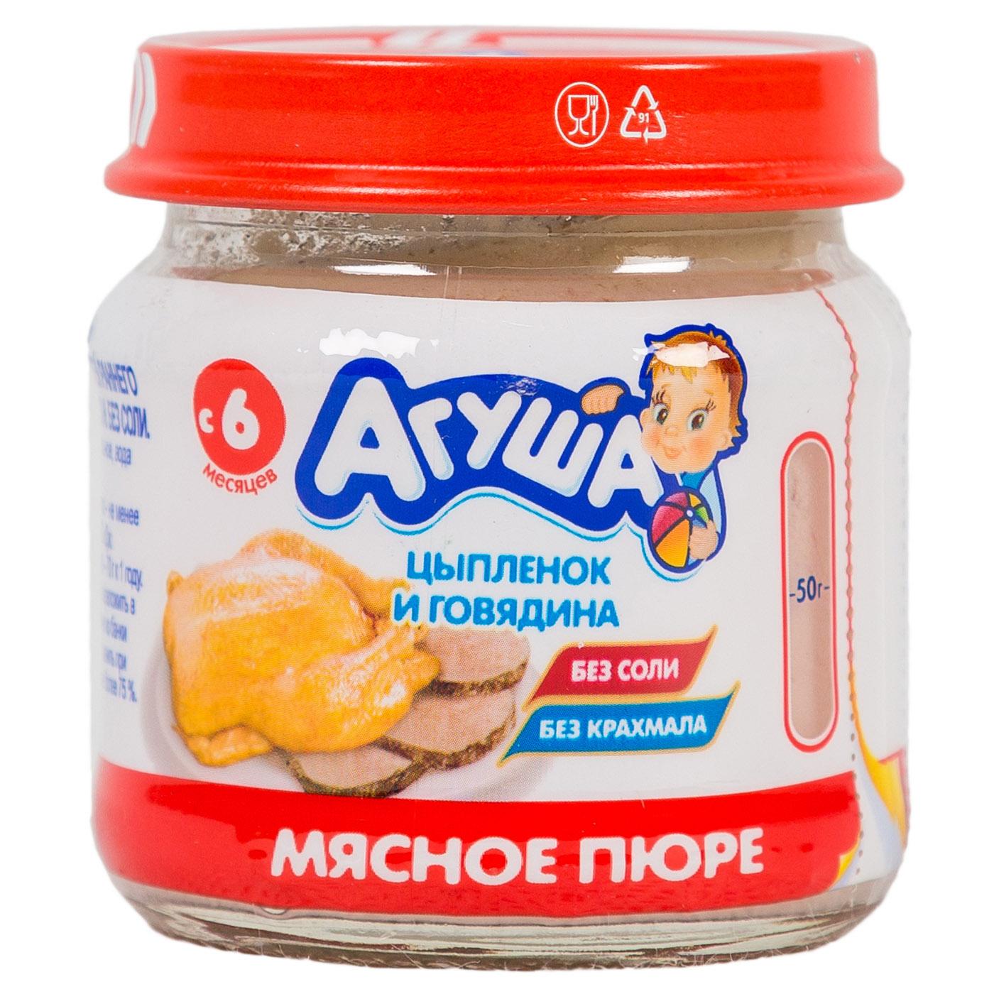 Пюре Агуша мясное 80 гр Цыпленок с говядиной (с 6 мес)<br>