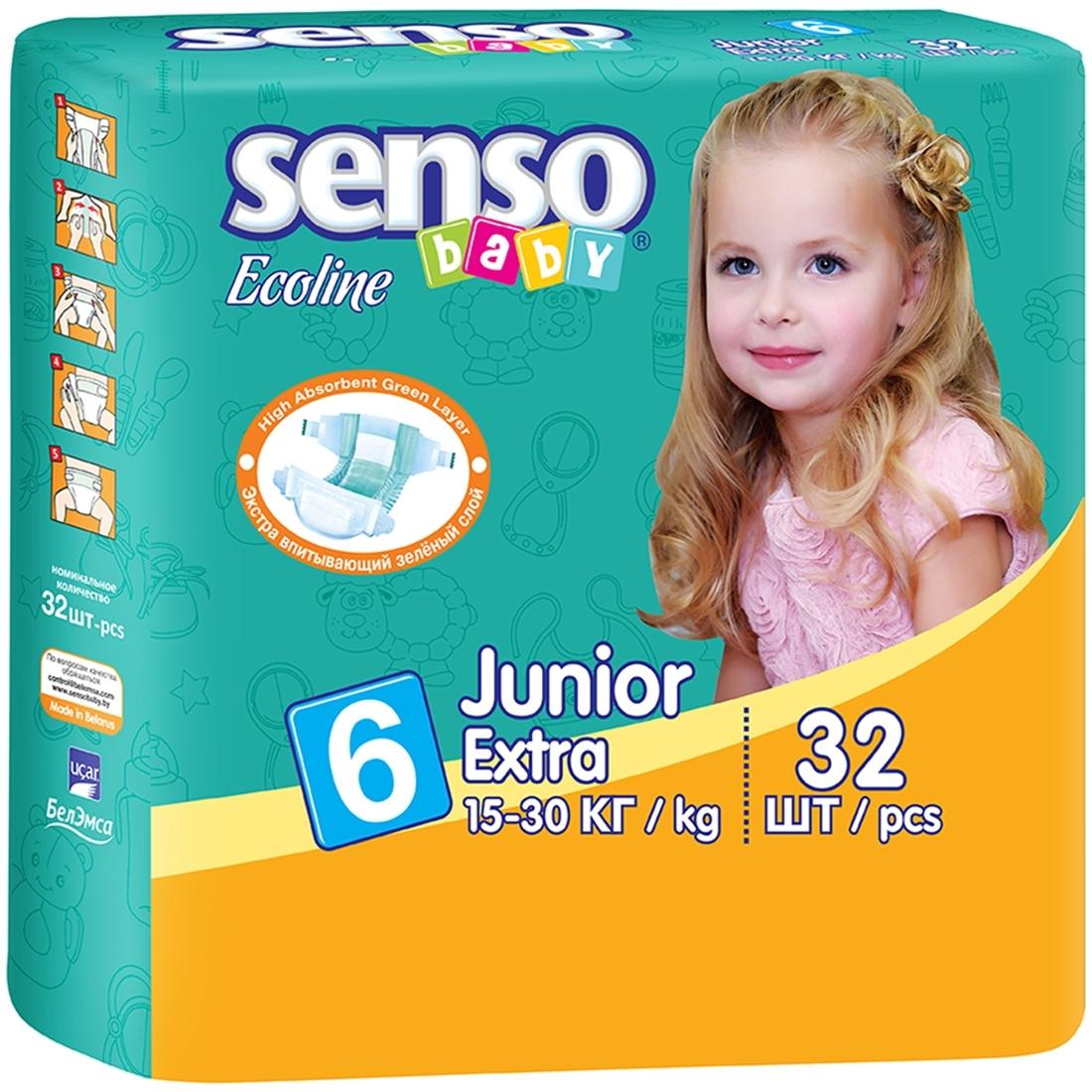 Подгузники Ecoline Junior Extra 15-30 кг 32шт<br>