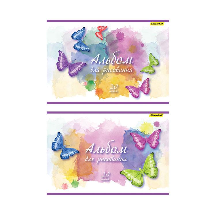 Альбом для рисования Silwerhof Бабочки 20 листов 2 дизайна