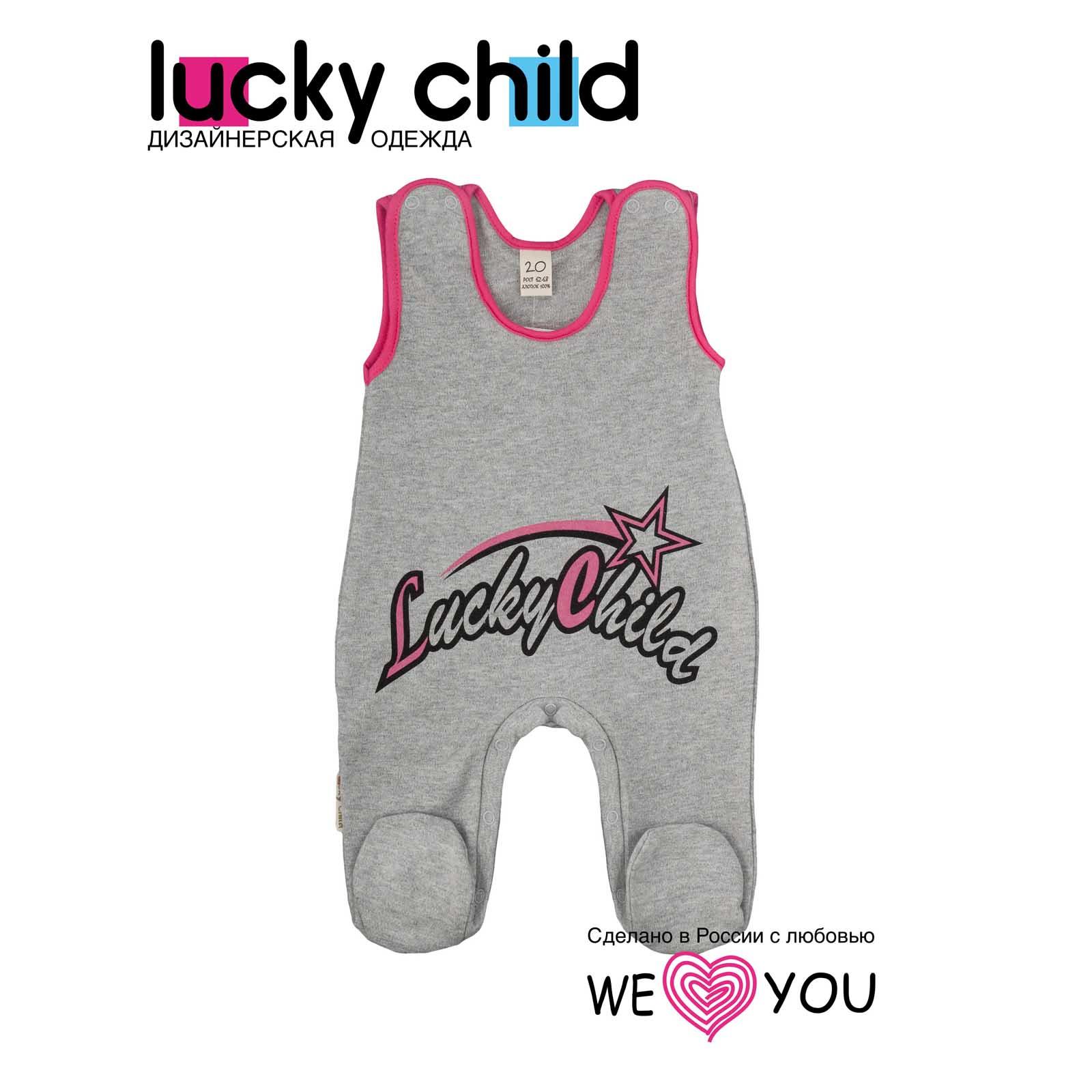 Ползунки высокие Lucky Child Лаки Чайлд  коллекция Спортивная линия,  для девочки серые с принтом размер 56<br>