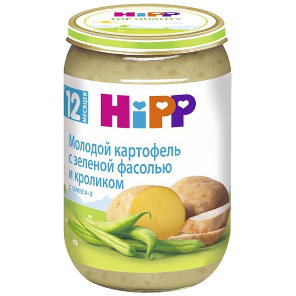 Пюре Hipp мясное с овощами 220 гр Молодой картофель с зеленой фасолью и кроликом (с 12 мес)<br>