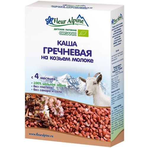 Каша Fleur Alpine Органик 200 гр Гречневая (с 4 мес) на козьем молоке<br>