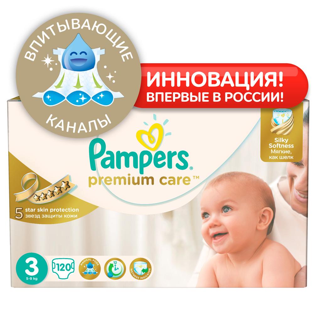 Подгузники Pampers Premium Care Midi 5-9 кг (120 шт) Размер 3<br>